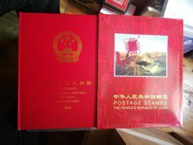 2020年邮票小版张册 (空册.华隆册)