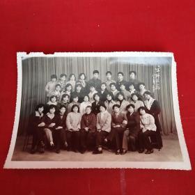 老照片:1983年元月出师纪念(仅四个男同胞)