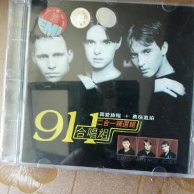 真爱旅程+勇往直前CD碟