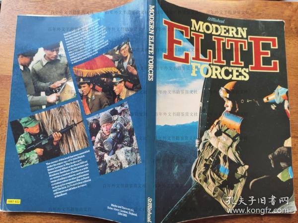 MODERN ELITE FORCES 现代精英力量 讲述现代军队的故事