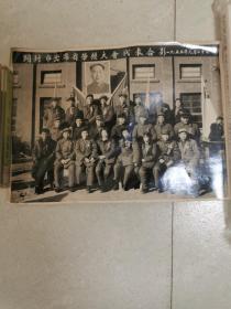 1955年开封市出席省劳模大会代表合影