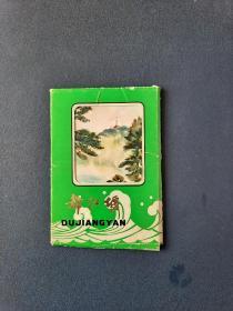 都江堰(画片)