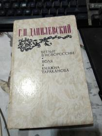 法文原版精装1983