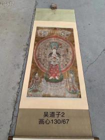 【吴道子】绢本手绘佛像