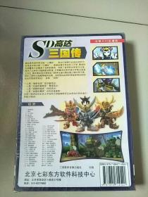动漫赏析 光盘 1DVD 仅限PC机播放 SD高达 三国传 没开封 参看图片