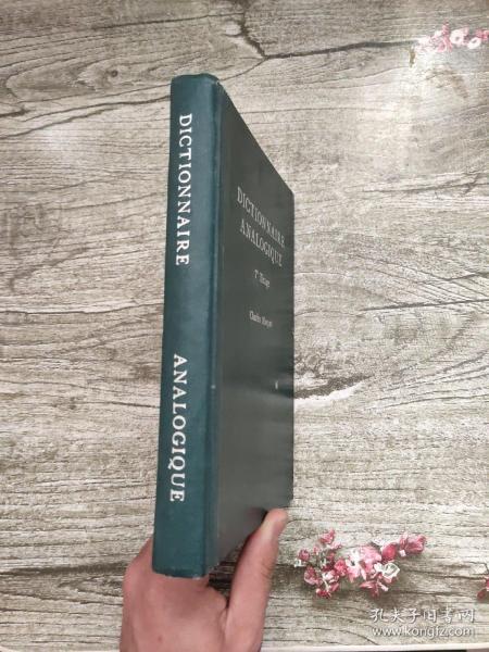 DICTIONNAIRE ANALOGIQUE(同类语词典)