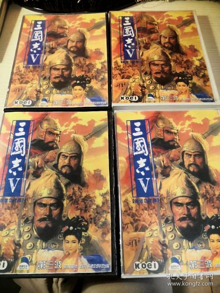 PC电脑游戏光盘 光荣 陆版 三国志5