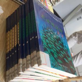 物理的妙趣 神奇的化学 数学的奥秘 奇妙的电与磁 前途无量的纳米技术 魅力四射的激光 天气与气候 缤纷的植物世界 神秘的动物王国 光怪陆离的地理发现 互为因应的生态环境 走进神奇的海洋  二十一世纪青少年科学素质教育全书 12本合售  馆藏 无笔迹