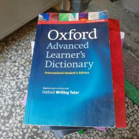 Oxford Advanced Learner's Dictionary: 8th Edition牛津高阶英语词典