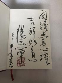 《藏獒》杨志军签名钤印➕题词,新中国70年70部长篇小说典藏系列,精装!一版一印