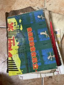 佛教道教经书钢笔抄本10册