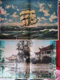 外国风景·扬帆远航·庐山画片公司出品 加西湖蒋庄