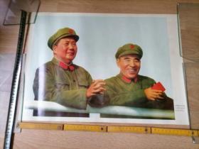 年画.我们最敬爱的伟大领袖毛主席和他的最亲密战友林彪同志