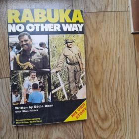 RABUKA NO OTHER WAY