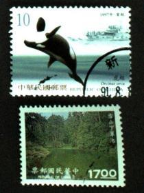 邮政用品、邮票、信销邮票,信销票2枚合售,鲸豚、风景各一枚,风景为高值,鲸豚为次高值