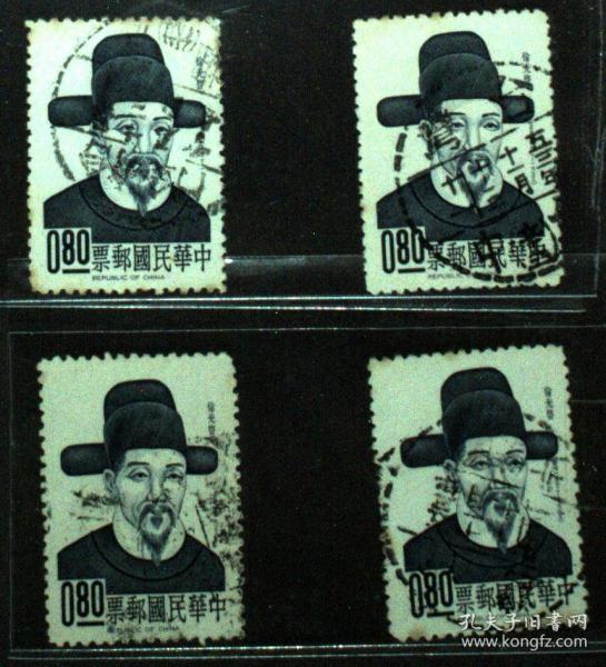 邮政用品、邮票、信销邮票,纪100徐光启纪念邮票信销一全 ,按顺序出