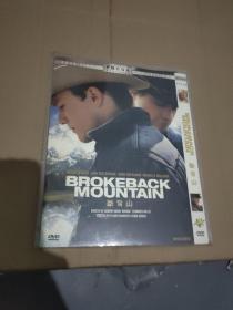 断背山DVD