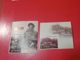 纪329抗战胜利七十周年纪念邮票 彩边  原胶全品