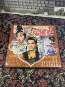 2002香港TVB版---民间传奇系列---红楼梦 汪明荃、吴卫国、吕有慧、庄文清、黄杏秀、周瑞发 VCD5片装