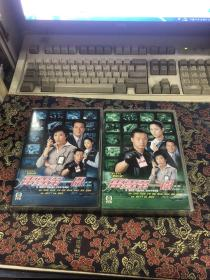 绝版收藏香港TVB版--雷霆出击 第一辑+第二辑 DVD两盒8张全  汪明荃、李修贤等等