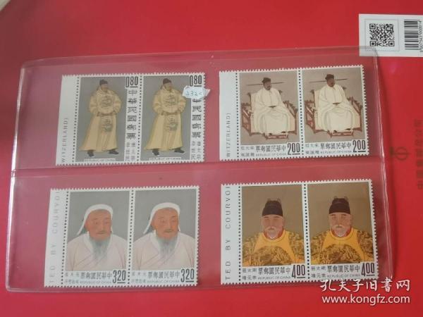 专27  古画二 四皇图邮票  带厂铭双连    原胶后背稍微有黄