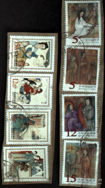 邮政用品、邮票、信销邮票,明代传奇、元杂剧各一套合售