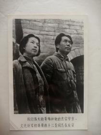早期毛主席和江青在延安