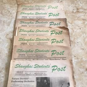 ShanghaiStudentsPost上海学生英文报1987年,共7份。