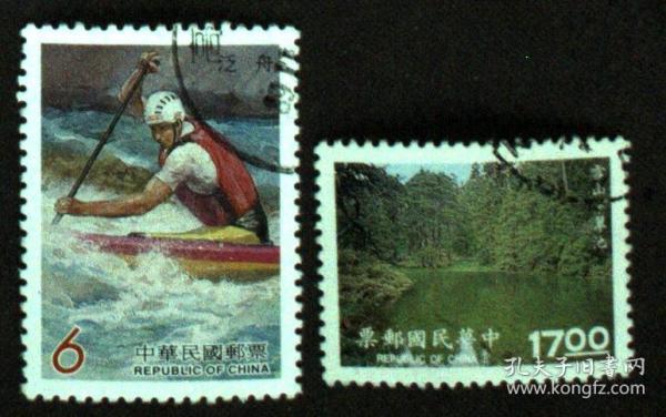 邮政用品、邮票、信销邮票,信销票2枚合售,同位邮戳,品好
