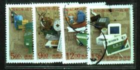 邮政用品、邮票、信销邮票,邮政一百周年邮票+小全张合售