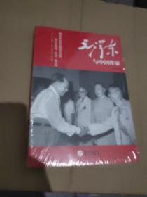 毛泽东与中国作家