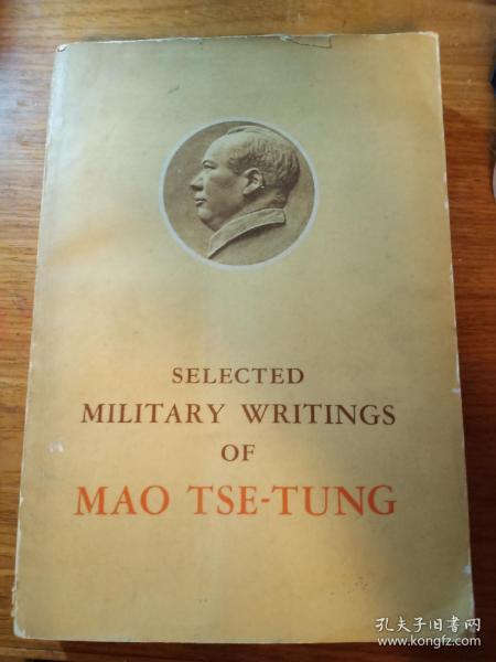 毛泽东军事文选英文版