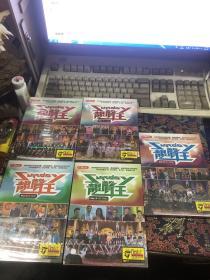 DVD---Sunday靓声王5盒 20集 全新未拆封  汪明荃 郑少秋 林晓峰主持