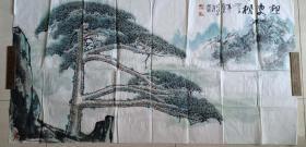 """著名画家、《金三角纪事》作家张伯金 """"迎客松""""国画(8平尺)"""