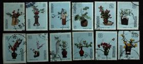 邮政用品、邮票、信销邮票,插花邮票3辑不同12全,其中一枚有点揭薄