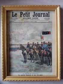 历史上的今天,1891年5月9日,一百多年前的法国套色版画,原版非复制品,长43厘米,宽31厘米,每期八版,首页尾页整版版画,其他六版为法语文字内容,首页版画le general saussier et son etat major索西尔将军和他的参谋部,尾页版画le defile des troupes 军队的战争,另有大量生日号版画,纪念日版画,欢迎咨询 