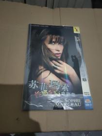 苏菲玛索电影集DVD