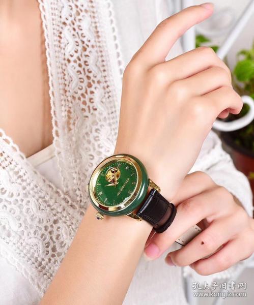 和田玉碧玉精工镶嵌款机械手表 女士腕表