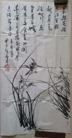 """潘天寿入室弟子,""""半世画竹,一世画兰""""著名画家蒋凤白""""兰草""""画两幅"""