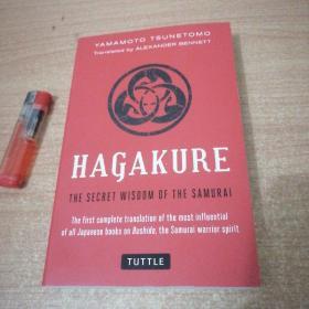 Hagakure  The Secret Wisdom of the Samurai
