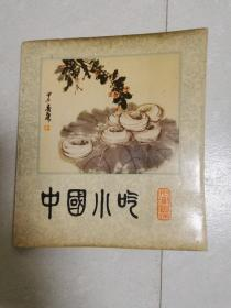 中国小吃  安徽风味