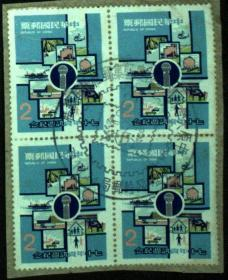 邮政用品、邮票、信销邮票,资讯周4套合售