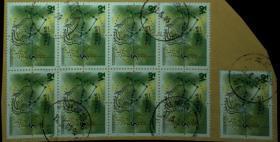 邮政用品、邮票、信销邮票,十二星座邮票·摩羯座9枚合售