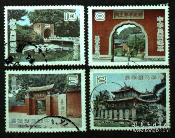 邮政用品、邮票、信销邮票,特149专149台湾风景一套4全,请看图