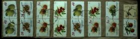 邮政用品、邮票、信销邮票,水果邮票等合售,含整套3套