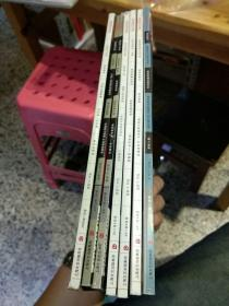 【7本合售】新发现2008年第1期 2011年4.6.9.11期 2012年1.2期 上海文艺出版集团