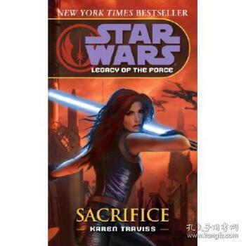 Sacrifice:StarWars(LegacyoftheForce)