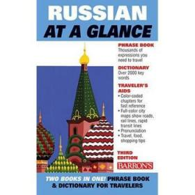 RussianataGlance(AtaGlanceSeries)