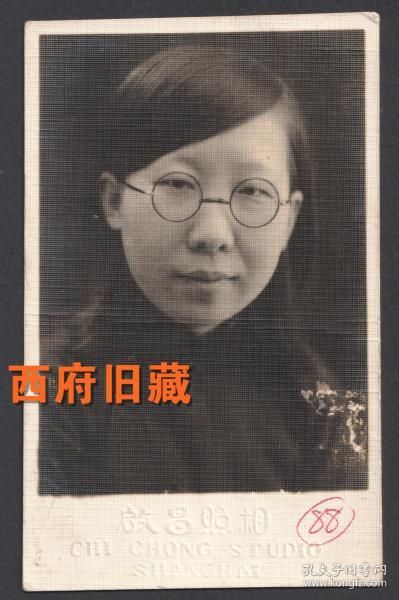 民国老照片,1932年启昌照相馆,眼镜女士
