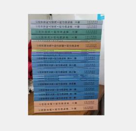 2020年版 云南省市政工程计价标准上下册   1E10b